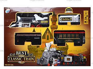 Игрушечная железная дорога с музыкой и дымом, YY-126, купить