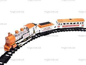 Железная детская дорога «Мой первый поезд», 0616