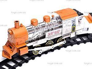 Железная детская дорога «Мой первый поезд», 0616, отзывы