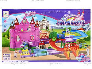 Детская железная дорога с замком Dream Castle, 2205AB, купить