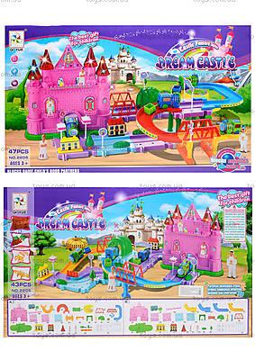 Детская железная дорога с замком Dream Castle, 2205AB