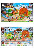 Детская железная дорога «Замок с динозаврами», 2209AB, купить
