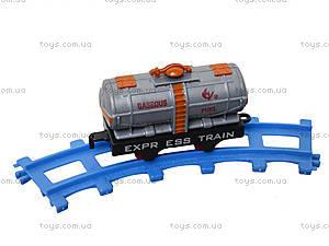 Железная дорога «Томас и друзья», 233В-2, отзывы
