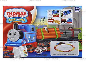 Железная дорога «Томас и друзья», 233В-2, цена