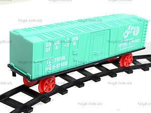 Детская железная дорога Travel, MY-300, фото