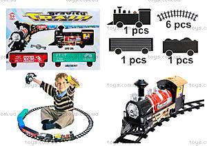 Детская железная дорога Travel, MY-300