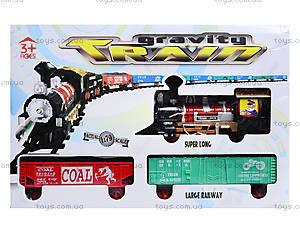 Детская железная дорога Travel, MY-300, отзывы