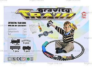 Детская железная дорога Travel, MY-300, игрушки