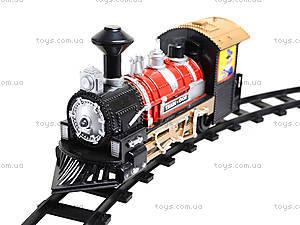 Детская железная дорога Travel, MY-300, детские игрушки