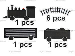 Детская железная дорога Travel, MY-300, toys.com.ua