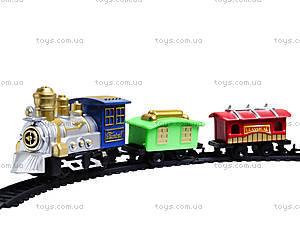 Железная дорога для детей Classical Train, 2408-1, купить