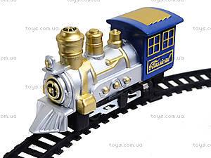 Железная дорога для детей Classical Train, 2408-1, фото