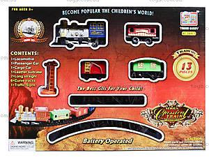 Железная дорога для детей Classical Train, 2408-1, отзывы