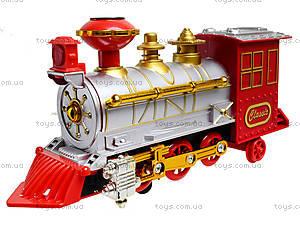 Детский поезд с дымом Railway, 2803, фото