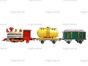 Детский поезд с дымом Railway, 2803, отзывы