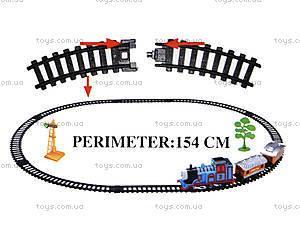 Детская железная дорога «Мой паровозик», 3008, отзывы