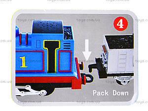 Игрушечная железная дорога Happy Travel, 3012, фото
