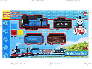 Игрушечная железная дорога Happy Travel, 3012, toys.com.ua