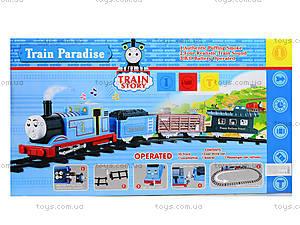 Игрушечная железная дорога Happy Travel, 3012, іграшки