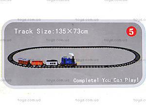Железная дорога для детей «Парадайс», 3034-35, детские игрушки