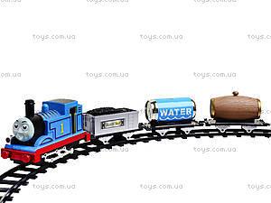 Железная дорога для детей «Парадайс», 3034-35, магазин игрушек
