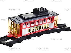 Детская железная дорога «Чух-Чух», 3311А-23311-13311-2, купить