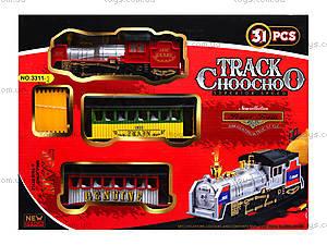Детская железная дорога «Чух-Чух», 3311А-23311-13311-2, фото