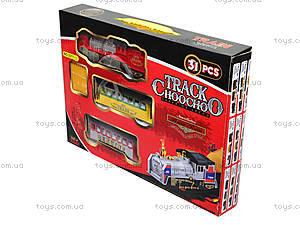 Детская железная дорога «Чух-Чух», 3311А-23311-13311-2, игрушки
