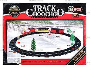 Детская железная дорога «Чух-Чух», 3311А-23311-13311-2, toys.com.ua