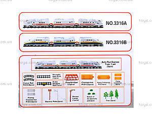 Железная дорога для детей «Скоростной поезд», 3316АВ, купить