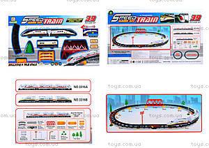 Железная дорога для детей «Скоростной поезд», 3316АВ