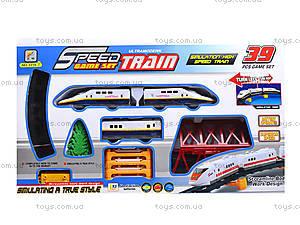 Железная дорога для детей «Скоростной поезд», 3316АВ, цена