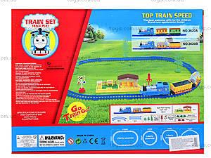 Железная дорога для детей «Томас и друзья», 3620АВ