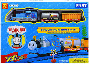 Железная дорога для детей «Томас», 3621АВ, детские игрушки