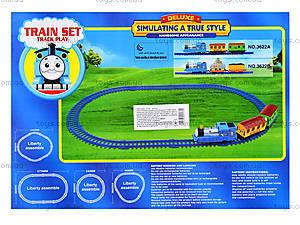 Железная дорога игрушечная «Мой друг - паровозик», 3622АВ, отзывы