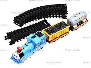 Железная дорога игрушечная «Мой друг - паровозик», 3622АВ, цена