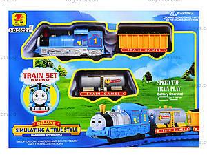 Железная дорога игрушечная «Мой друг - паровозик», 3622АВ, игрушки