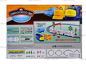 Железная дорога для детей «Чаггингтон», 3625АВС, купить