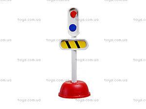 Железная дорога для детей «Чаггингтон», 3625АВС, магазин игрушек