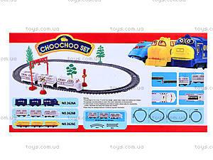 Детская железная дорога «Чаггингтон», 3626АВС, игрушки