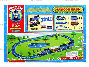 Детская железная дорога «Томас и друзья», 989-04, отзывы