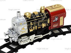Детская железная дорога со звуком и дымом, 3056, детские игрушки