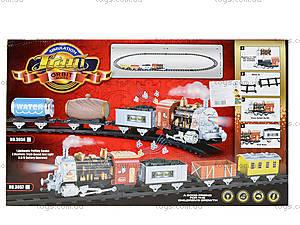 Детская железная дорога со звуком и дымом, 3056, магазин игрушек