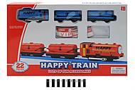 Игрушечная железная дорога Happy Train, 999-3B, фото