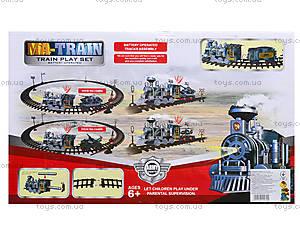 Железная дорога «Военный паровоз», 12689, отзывы
