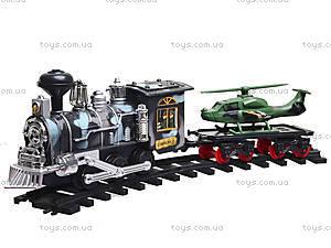 Железная дорога «Военный паровоз», 12689, цена