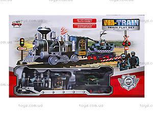 Железная дорога «Военный паровоз», 12689, игрушки