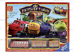Игрушечная железная дорога «Чаггингтон», DH717, игрушки