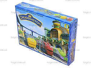 Железная дорога «Чаггингтон», 222-10B, магазин игрушек