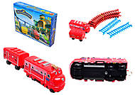 Железная дорога для детей «Чаггингтон: Веселые паровозики», 222-10, отзывы